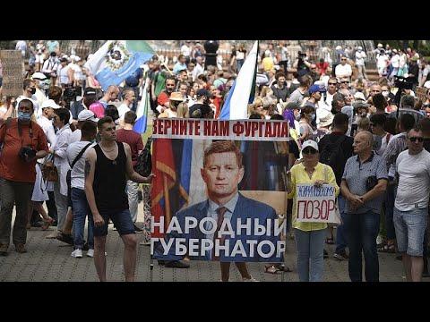 تظاهرة دعماً لحاكم المنطقة في خاباروفسك الروسية للسبت الخامس على التوالي …  - نشر قبل 2 ساعة