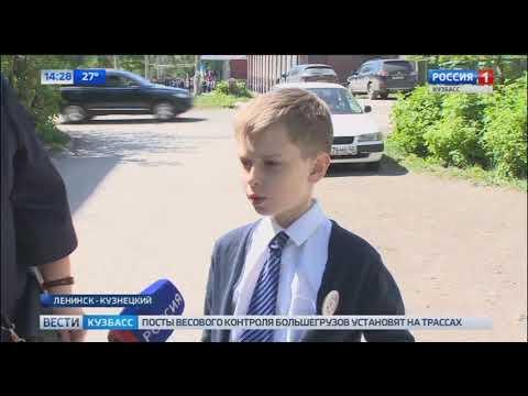 Жители Ленинска Кузнецкого пожаловались на опасные для жизни колодцы
