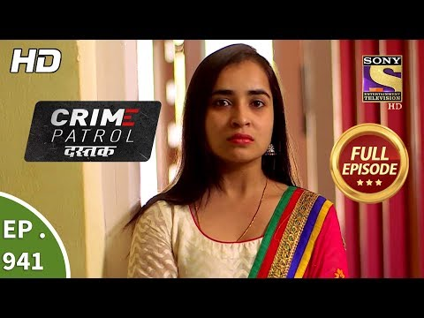 Crime Patrol Dastak - Ep 941 - Full Episode - 26th December, 2018 Mp3