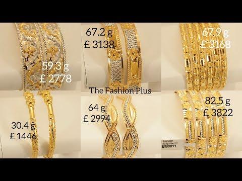 22 Carat Gold Diamond Cut Bangles