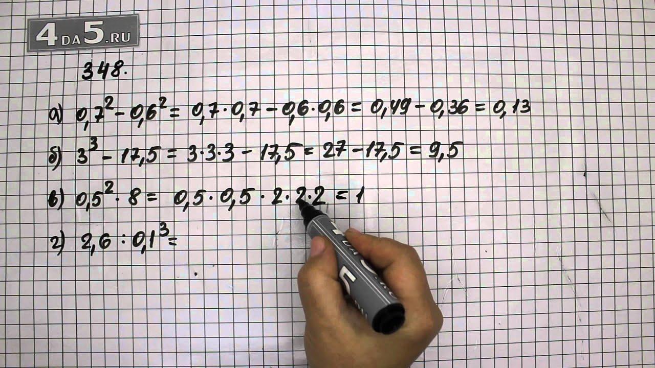 с года решебник 6 класса математики 2018