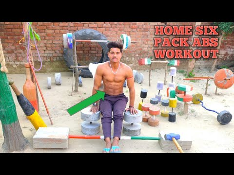 no gym full six pack abs workout at home 6 pack abs for