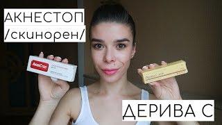 видео Азелаиновая кислота. Получение и применение.
