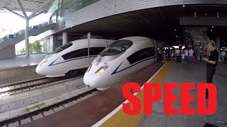 China, How it is - High speed Trains