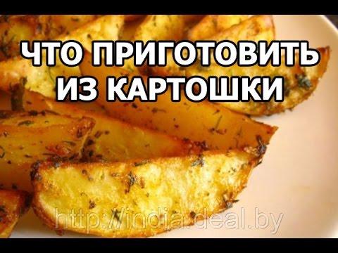 Картофельные драники оладьи 10 рецептов как приготовить