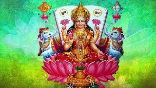 Sri Vaibhava Lakshmi Pooja - Mahalakshmi Ashtakam & Lakshmi Stotram
