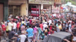 مظاهرة بسبب محمد رمضان في اخر يوم تصوير فيلم جواب اعتقال 2016 القاهرة