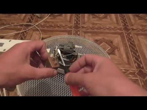 Вентилятор напольный медленно крутит (ремонт вентилятора)/ Repair Of The Fan