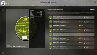 Російська рибалка 4 - Гайд по збірці маха, фідера і спінінга