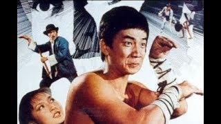 Парень Суперкунгфуист  (боевые искусства, Боло Янг, 1973 год)