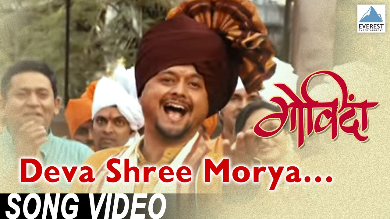 download latest marathi movies songs