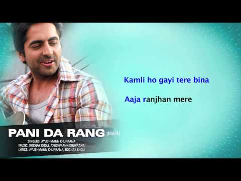 Pani Da Rang (Male) Full Song with Lyrics - Vicky Donor