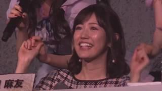 AKB48 #紅白対抗歌合戦 #AKB48紅白対抗歌合戦 #11月のアンクレット #サヨナラで終わるわけじゃない #チームB推し #渡辺麻友 #まゆゆ #小栗有以 #向井地...