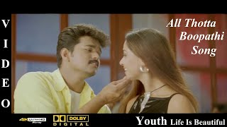 All thotta boopathi - youth tamil movie video song 4k ultra hd blu-ray & dolby digital sorround 5.1