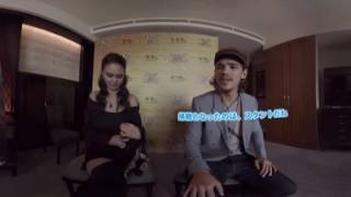『キング・オブ・エジプト』360度インタビュー