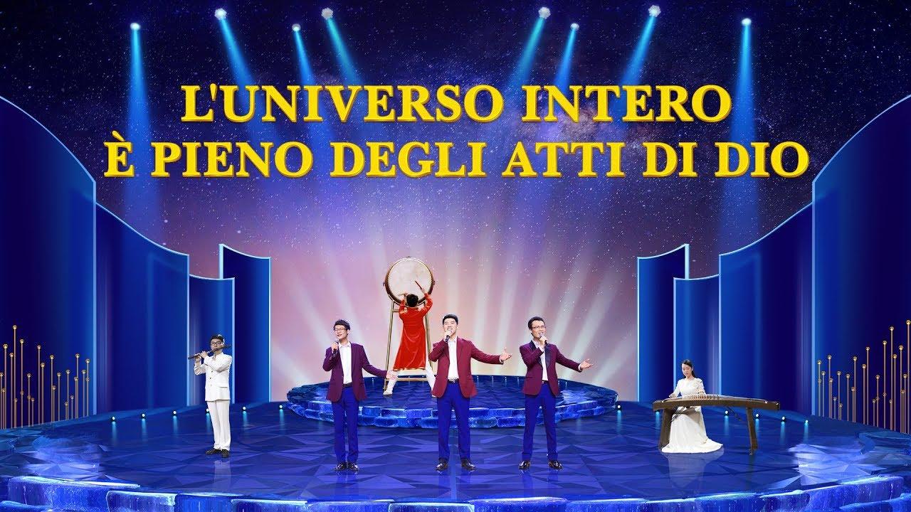 """Cantico evangelico - """"L'universo intero è pieno degli atti di Dio"""" Lodare il potere grande di Dio"""