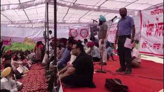A rally organized by the Sanjha adhyapak morcha punjab at Patiala Video