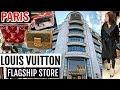 PARIS Louis Vuitton PRIVATE APPOINTMENT | SHOPPING VLOG Part 3 | CHARIS IN PARIS 💕