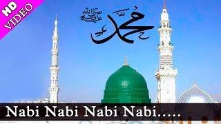 Asad Iqbal - Hawa Pukarti Chale Nabi Nabi Nabi Nabi | Best Naat Video 2015