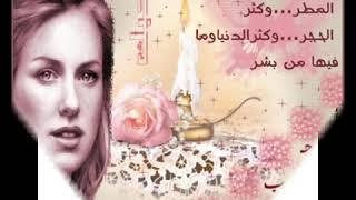 حارمني شوف عيونو مع احلى صور