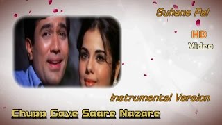 Chupp Gaye Saare Nazare (Instrumental & Lyrics) | Suhane Pal Vol. 3 | Do Raaste (1969) | HD 720
