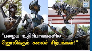 amazing-statues-made-of-spare-parts-scrap-metal-sculpture-exhibition-in-chennai-hindu-tamil