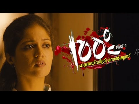100 Degree Celsius Movie Scenes HD | Bhama replaces fake notes in the bank | Meghna | Sethu