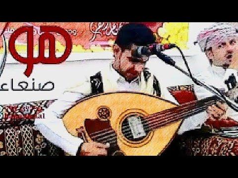 اين  الوفاء ولطف اصيل اذا  نغم العود نغام  من أجمل اغاني التراث اليمني شاهد  أصيل علي ابو بكر