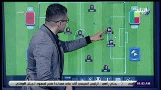 الماتش - شاهد| تحليل أحمد عفيفي لمباراة المغرب وبنين