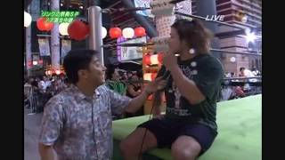 汐留街頭プロレス2009 公開練習(赤コーナー)Part2/2