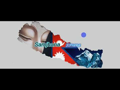 Lekali choya ko doko /Samjhana birsana Lyrics... - YouTube