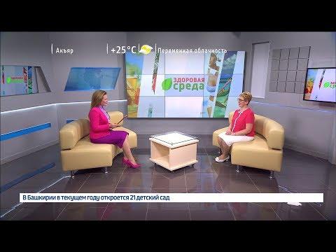 «Здоровая среда»: что такое хроническая болезнь почек и как ее распознать?