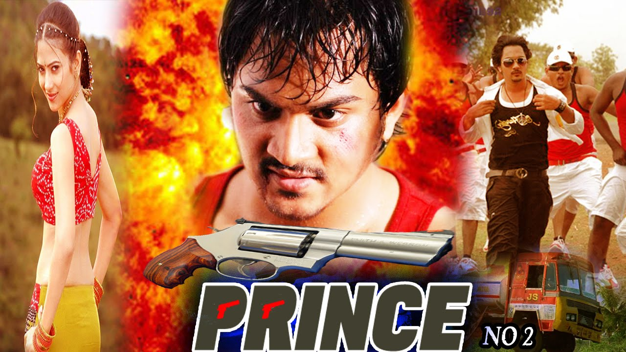 prince no 2 - (2016) - dubbed hindi movies 2016 full movie hd l