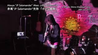 "Atsuya ""JP Salamander"" Akao: Little Adventure"