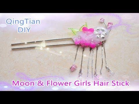 QingTian DIY - Hair Accessories Moon with Flower Girls Hair Stick Hair Pin 月上花儿发簪