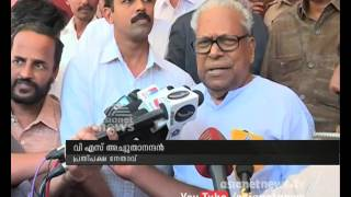 V S Achuthanandan about the posting of Shankar Reddy as vigilance director
