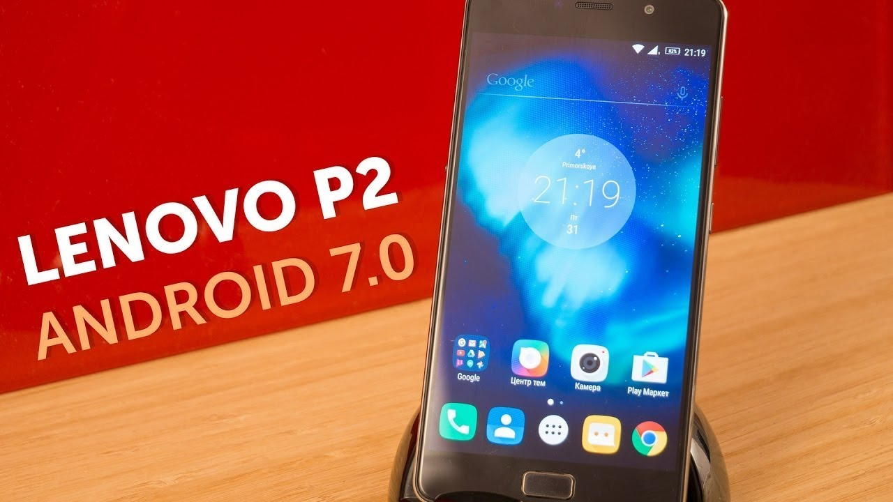 How to install Nougat Update on Lenovo P2! (Android 7 0)