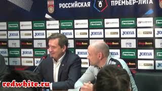Рауль Рианчо после матча Уфа - Спартак 2:0