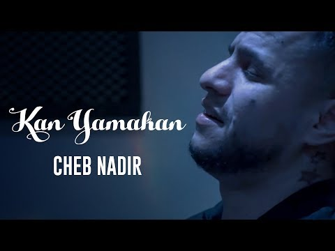 Cheb Nadir Kan Yamakan Exclusive Music Video الشاب نذير كان يا مكان فيديو كليب