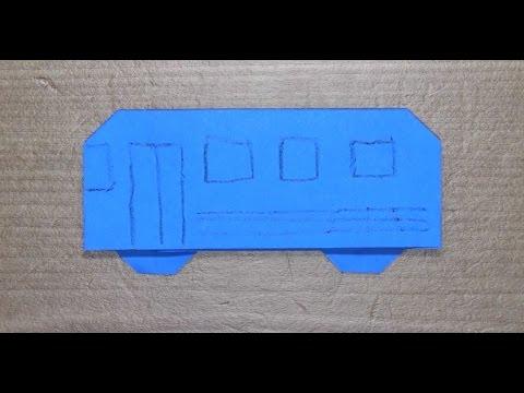脱??達??巽卒?達?息達?続達?? Vol,356 達??達?孫達?速脱??達??脱?孫 Ver.2 Origami: How to fold a bus ...