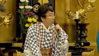 伝統芸能パースペクティヴ<第2回>日本の身体技法―能楽師、力士、山伏のわざを通して日本人の身体観をさぐる― <PART 2>座談「整える身体」