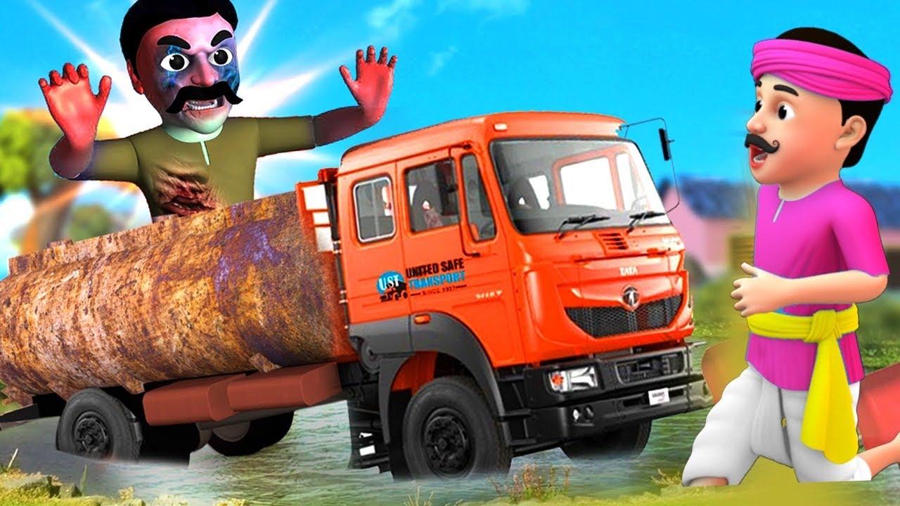 మాయా పెట్రోల్ ట్యాంకర్ భూతం - Magical Petrol Tanker Ghost 3D Animated Telugu Moral Stories   MagicTV