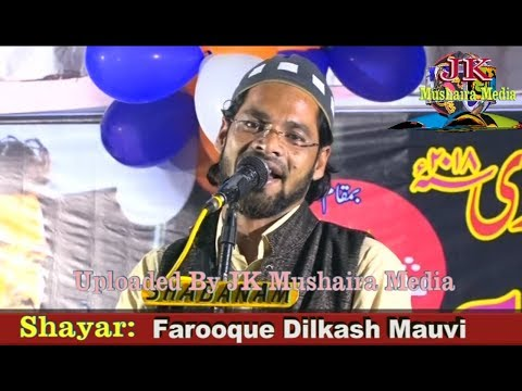 Farooque Dilkash All India Natiya Mushaira Sherwan Sarai Meer Azamgarh 2018 Org. Rajab Ali