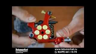 Видеообзор тату набора Tattoo Kit 9(Интернет-магазин тату оборудования http://tatumarket.ru Набор для татуировки Tattoo Kit-9 Вес тату набора: 4,5 кг. Производ..., 2015-09-30T17:34:54.000Z)