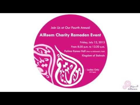 AlReem Charity Video 2013
