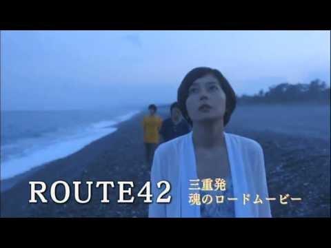 武田航平 ROUTE42 CM スチル画像。CM動画を再生できます。