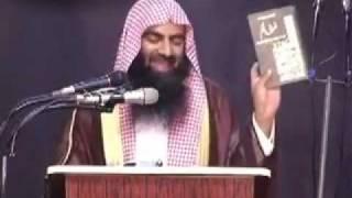 Masla Wahdat Ul Wajood Aur Dr. Israr Ahmed Tablighi Tariq Jameel Tahir ul Qadri Ke Aqaid 4 / 6