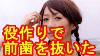 女優、酒井若菜(35)がまた株を上げた。23日に更新した自身のブロ...