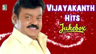 Vijayakanth Super Hit Famous Audio Jukebox