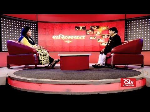 Shakhsiyat with Rattan Mohan Sharma